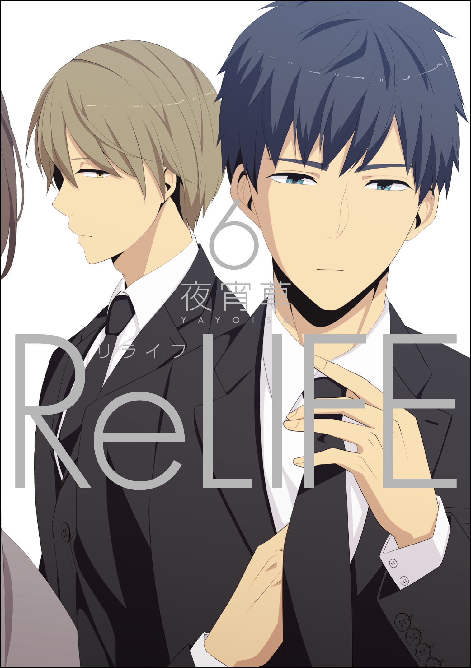 ReLIFE_1